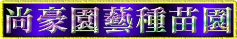 �x�W,�O�W,�|�������ح]��--�L��Q0970-078088,�M�~��ضR��:�|�u��(����).�ï]�ݼ֭].�Z���a.�I�a.���Y�a(�~�a).�֤�.�f�c.����.�U���~�G�].�s��.������.����.�۪��].�f�c��].�ݼ֭].�~�G�].�s���].�|�u��.���Y�a.ٮ�a.�Z���a.�֤�].�۪�].���G�]...��